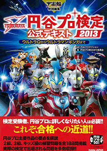 p-books-cover.png